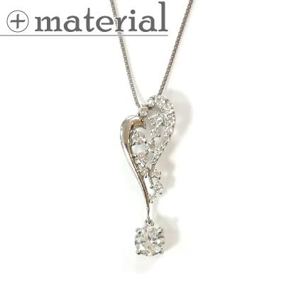 流れるような変形ハートにダイヤをさげたペンダント