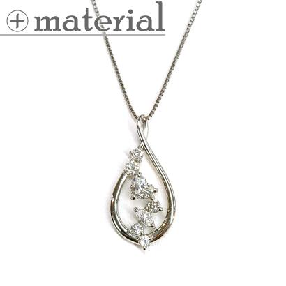 色々なカットのダイヤを組み合わせたネックレス