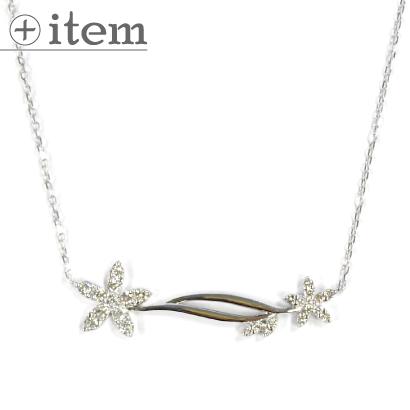 横使いモダンデザインのネックレス