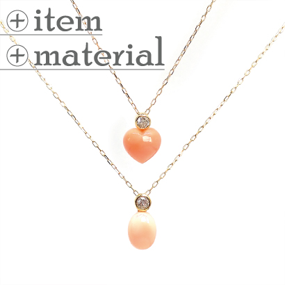 さりげなく可愛い珊瑚のネックレス