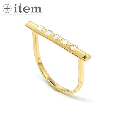 シンプルバーデザインのダイヤリング