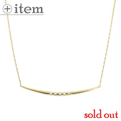 シンプルバーデザインのダイヤネックレス