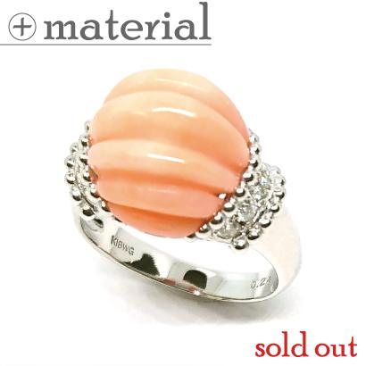筋入りピンク珊瑚のぽってりリング