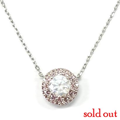 ピンクダイヤで取り巻いたシンプルダイヤネックレス