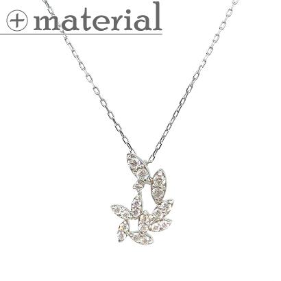 メレダイヤをマーキスダイヤに見せたネックレス