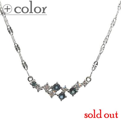小さな宝石を組み合わせたさりげないネックレス